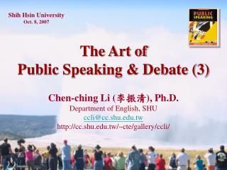 The Art of Public Speaking  Debate 3