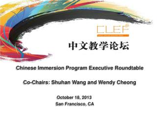 Chinese  Immersion Program Executive  Roundtable Co-Chairs: Shuhan  Wang and  Wendy Cheong