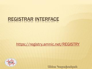 REGISTRAR INTERFACE