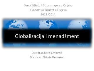 Globalizacija i menadžment
