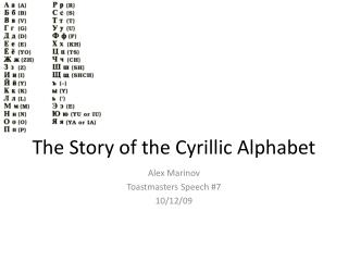 The Story of the Cyrillic Alphabet