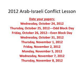 2012 Arab-Israeli Conflict Lesson