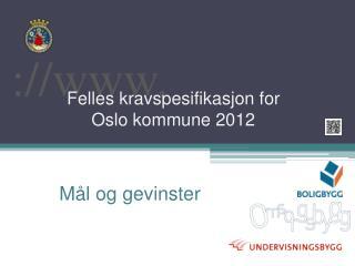 Felles kravspesifikasjon for  Oslo kommune 2012