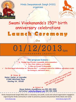 Swami Vivekananda�s 150 th  birth anniversary celebrations Launch Ceremony On 01/12/2013