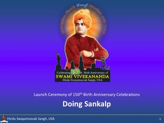 Doing Sankalp