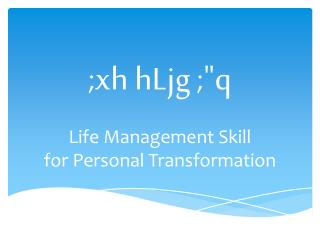 """; xh hLjg  ;"""" q Life Management Skill  for Personal Transformation"""