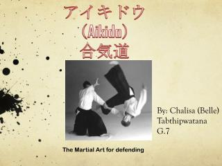 The Martial Art for defending