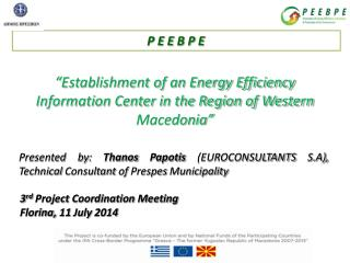 """Establishment of an Energy Efficiency Information Center in the Region of Western Macedonia"""