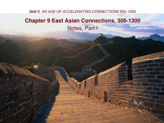 The Han Dynasty  202 BCE – 220 CE