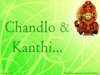 The bottom of the  Kanthi  should reach the heart, the place in which God resides.