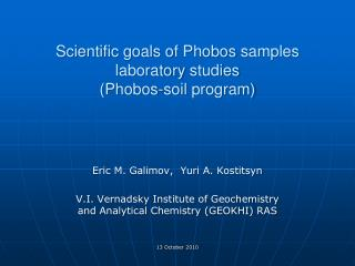 Scientific goals of  Phobos  samples  laboratory  studies  ( Phobos -soil  program)