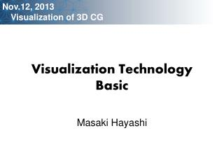 Visualization Technology Basic