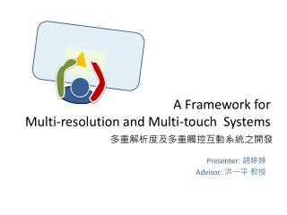 A Framework for  Multi-resolution and Multi-touch   Systems