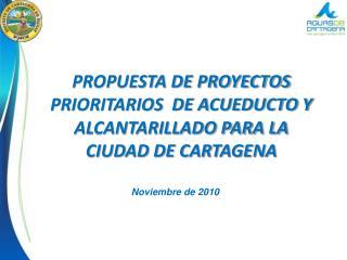 SITUACION ACTUAL Y AVANCES EN  ACUEDUCTO Y ALCANTARILLADO