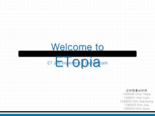 Welcome to  ETopia