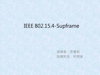 IEEE 802.15.4- Supframe