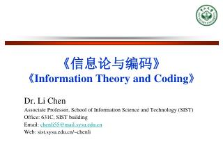 ? ?????? ? ?Information Theory and Coding?