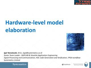 Hardware-level model elaboration