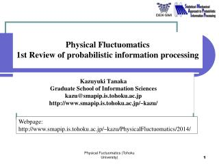 Physical  Fluctuomatics 1st Review of probabilistic information processing