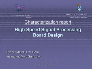 High Speed Signal Processing Board Design