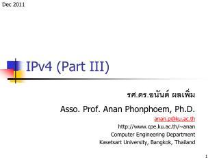 IPv4 (Part III)