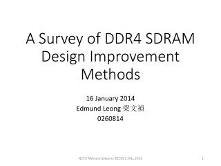A Survey of DDR4 SDRAM Design Improvement Methods