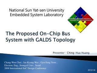 The Proposed On-Chip Bus System with GALDS Topology
