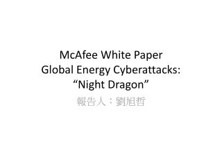 "McAfee White Paper Global Energy Cyberattacks : "" Night Dragon"""
