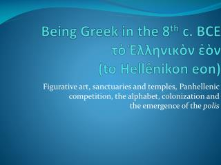 Being Greek in the 8 th  c. BCE τὸ Ἑλληνικὸν  ἐὸν ( to  Hellênikon  eon)