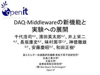 DAQ-Middleware ????? ??????