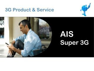 AIS  Super 3G