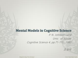 Mental Models in Cognitive Science
