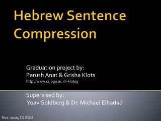 Hebrew Sentence Compression