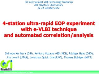 4-station  ultra-rapid EOP experiment with e-VLBI technique and automated  correlation/analysis