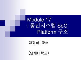 Module 17 :  SoC         Platform