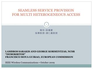 SEAMLESS SERVICE PROVISION FOR MULTI  HETEROGENEOUS ACCESS