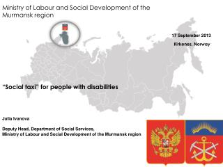 """""""Social taxi"""" for people with disabilities Julia  Ivanova"""