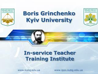 Boris  Grinchenko Kyiv University
