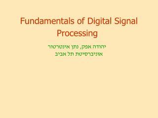 Fundamentals of Digital Signal Processing