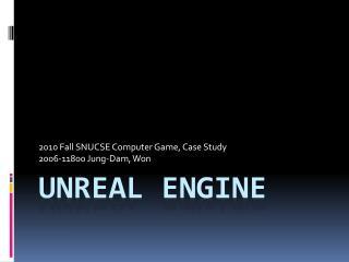 Unreal Engine