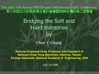 Bridging the Soft and  Hard Indnstries by