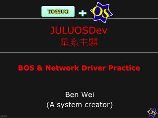 BOS & Network Driver Practice
