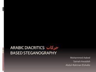 Arabic  Diacritics  حركات  Based steganography