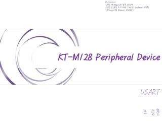 KT-M128 Peripheral Device