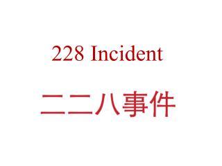 228 Incident