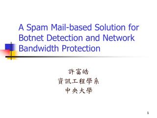 A Spam Mail-based Solution for Botnet Detection and Network Bandwidth Protection