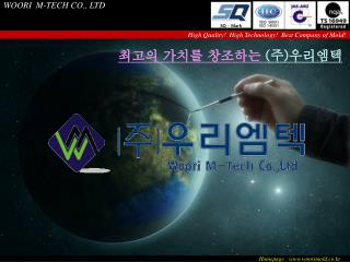 High Quality!  High Technology!  Best Company of Mold!