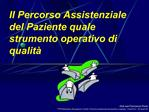 Il Percorso Assistenziale del Paziente quale strumento operativo di qualit