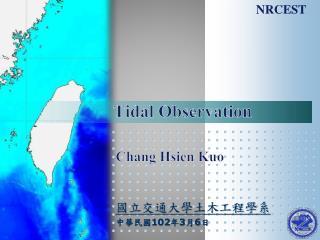 Tidal Observation