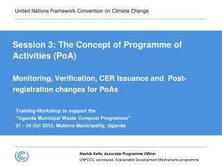 "Training-Workshop to support the ""Uganda Municipal Waste Compost Programme"""